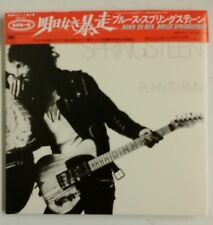 "Bruce Springsteen Born to Run CD JAPON ""Mini-LP"""