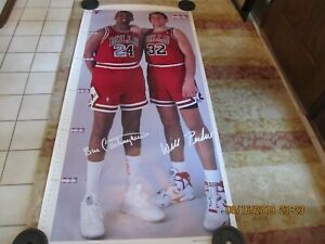 1992 CHICAGO BULLS/ BRACHS CANDY BILL CARTWRIGHT & WILL PERDUE GROWTH POSTER