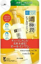 2019 NEW ROHTO Hada labo Gokujyun Hyaluronic acid jelly All-in-one refill 150ml