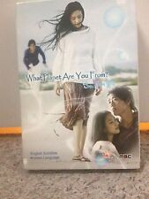 What Planet Are You From?  (YA Entertainment Korean Drama - Complete Series)