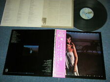 LINDA RONSTADT Japan 1980? Reissue P-6544Y NM LP+Obi HASTEN DOWN THE WIND