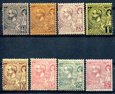 Monaco 1892 14-21 * jeu de 1100 € (e0888