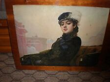 VINTAGE LAMINATE RUSSIAN ART Poster Print Wall Art  Portrait of an Unknown Woman