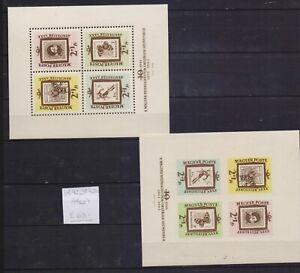 ! Hungary 1962.  Block   Stamp.  YT#B42,B42a. €60.00!