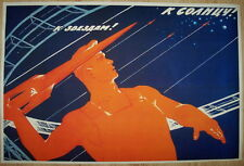 "Russian Soviet Cosmos Space poster ""To Stars! To the Sun!"""