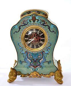 1980's Chinese Export Gilt Bronze Ormolu Cloisonne Enamel Mantel Clock Alarm