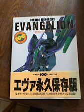 Artbook Evangelion