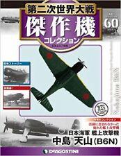 DeAgostini WW2 Aircraft Collection Vol 60 Fighter 1/72 Nakajima B6N Tenzan Japan