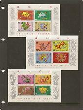 HONG KONG 1987-98 NEW YEAR MINIATURE SHEETS MNH (12)