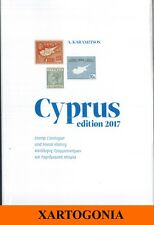 CYPRUS 2017 KARAMITSOS NEW CATALOGUE ISSUE FOR CYPRUS STAMPS AND POSTAL HISTORY