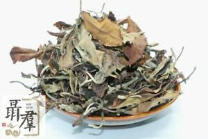 China Yunnan province loose white tea - White moonlight (You Le Shan) 100g