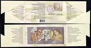2008 Ukraine. Europe. The Letter. Booklet