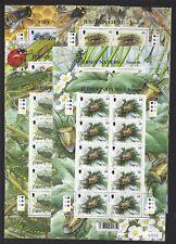 jersey 2002 insectes 1st series Ensemble de 6 COMPLET Feuilles Non montés