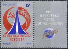 Russia 1979 URSS ESPOSIZIONE, Londra/marchio/ANIMAZIONE 1v + LBL (n17796)