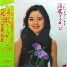 TERESA TENG-ENKA NO MESSAGE-JAPAN LP Ltd/Ed J50