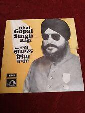 """RARE Punjabi/ Indian Shabad Bhai Gopal Singh Ragi 7"""" Record"""