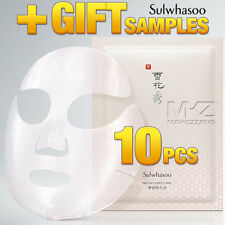 Sulwhasoo Innerise Complete Mask 10EA Whitening Brightening Amore Pacific + Gift