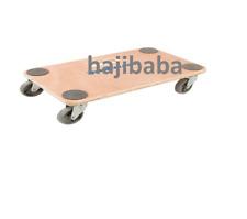 More details for 4 wheel trollley dolly platform furniture mover move fridge castor 150kg