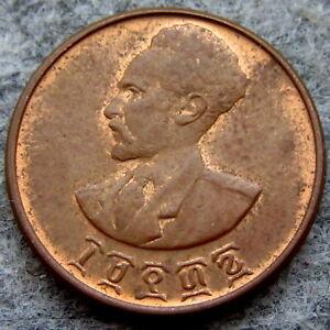 ETHIOPIA HAILE SELASSIE I EE1936 - 1944 5 SANTEEM, AUNC
