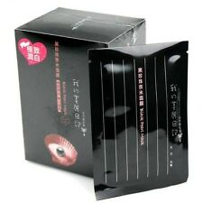 My Beauty Diary Black Pearl Whitening Mask 黑珍珠面膜 5 Sheets