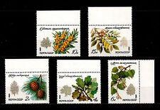 USSR RUSSIA STAMP MNH-OG 1980. Flore de l'URSS. Série complète. Full set of 5.