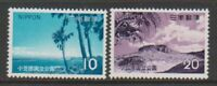 Japan - 1973, Ogasawana Islands National Park set - MNH - SG 1323/4