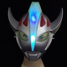 Amazing Ultraman Heros LED Light Party Mask Masquerade Masks for Kids Adult