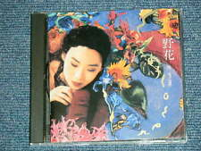 SANDY LAM Mdae in Japan Hong Kong 1991 NM CD WILDFLOWER 野花 9031-76330-2