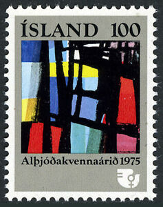 Iceland 486, MNH. Intl. Women's Year. Abstract painting, by N.Tryggvadottir,1975