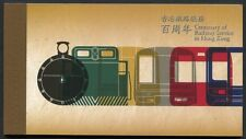 China Hong Kong 2010 Booklet Centenary of Railway Stamps Train