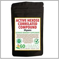 BEST SELLING ACTIVE HEXOSE CORRELATED COMPOUND POWDER, ULTIMATE IMMUNITY SUPPORT