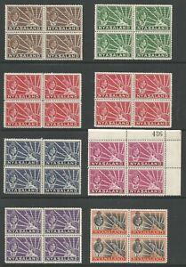 NYASALAND 1938-44 GVI BLOCKS OF 4 (8) MNH A COUPLE OF STAMPS ARE LMM CAT £91+