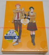 New Wotakoi Love is Hard for Otaku Vol.7 Limited Edition Manga+Blu-ray Japan F/S