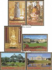 UN - Vienna 272-277 fine used / cancelled 1998 Culture- and Natural heritage