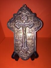 Antique Silver Embossed Rosewood Crucifix with Stations of The Cross Etchings