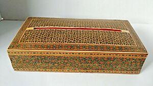 Vintage Persian Khatam mosaic Inlaid Tissue Box Holder
