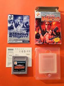 CONTRA III THE ALIEN WARS GAME BOY NINTENDO 100% VERY RARE TESTED KONAMI JAPAN