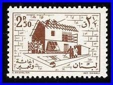 LEBANON 1959 POSTAL TAX ISSUE 2.50P BROWN SC# RA14 MNH