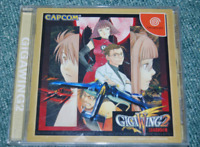 GIGAWING 2 Sega Dreamcast DC japan