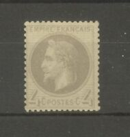 """FRANCE STAMP TIMBRE N° 27 """" NAPOLEON III 4c GRIS """" NEUF xx TB SIGNE"""
