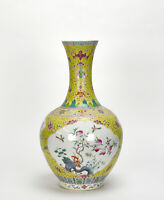 Fine Chinese Qing Qianlong MK Yellow Ground Medallion Globular Porcelain Vase
