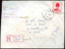 Thailand Registered Cover #C15304