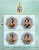 Thailand 2016 Königin Sirikit 84. Geburtstag 3613 Kleinbogen Postfrisch MNH