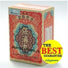 PO Chai Pills LI Chung Shing Tong Herbal Supplement 10 Vials (0.67oz) 18.9grams