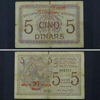 1919 Yugoslavia 5 Dinara Overprint 20 Kronen Banknote Paper Money