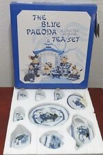 The Blue Pagoda All The Tea In China Tea Set 1997 Nabco Muffy Vanderbear, Nib