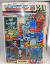 Transformers Original G1 Japanese C-311 Grand Maximus Unused Complete w/ Box