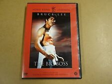 DVD / THE BIG BOSS ( BRUCE LEE )