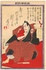 Guaranteed Genuine Original Japanese woodblock print Yoshiiku c.1889