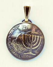 Israel Menorah 10 Agorot Coin Domed Pendant Vintage Necklace Jewelry Jewish